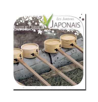 Cd Les Jardins Japonais Musiques Des Jardins Du Monde